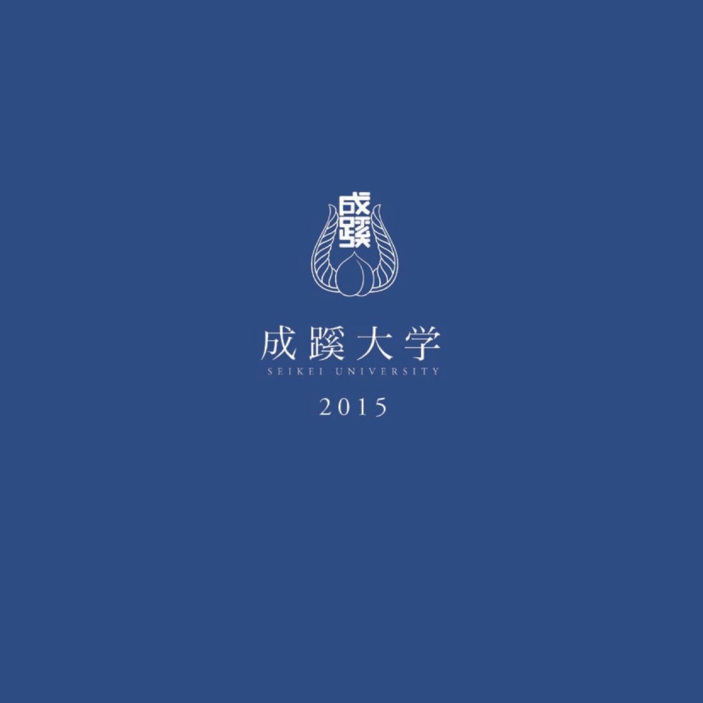 《New!》2017年アルバムPDFダウンロードのイメージ