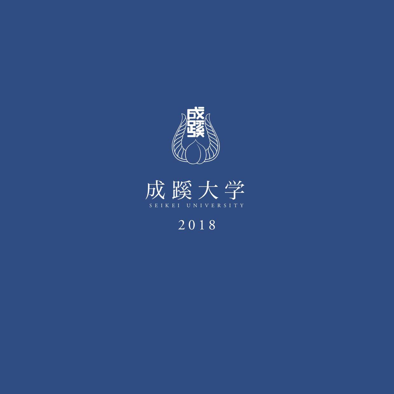 2018年アルバムPDFダウンロードのイメージ