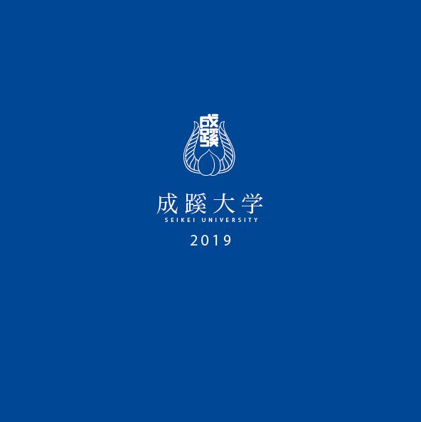 (20年卒)2019年版スマホ・タブレット用アルバムPDFダウンロードのイメージ